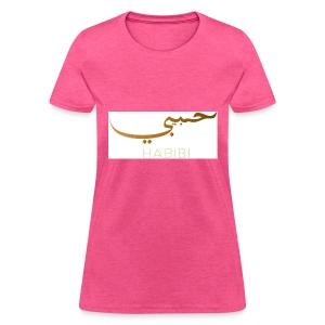 HabibiLogo - Women's T-Shirt