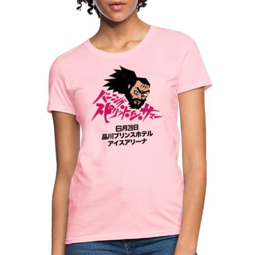 Japan Tour Shirt (Pink) - Women's T-Shirt