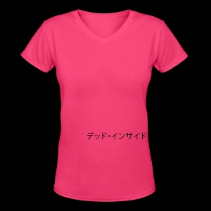 Dead Inside (Japanese) - Women's V-Neck T-Shirt