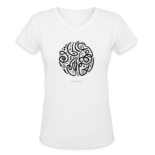Let the creation to the Creator - Women's V-Neck T-Shirt