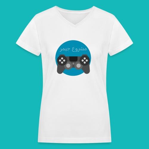 Mashrou3 Gamer Logo Products - Women's V-Neck T-Shirt