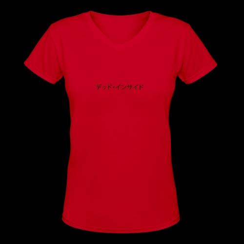 Dead Inside (Japanese) - Women's V-Neck T-Shirt