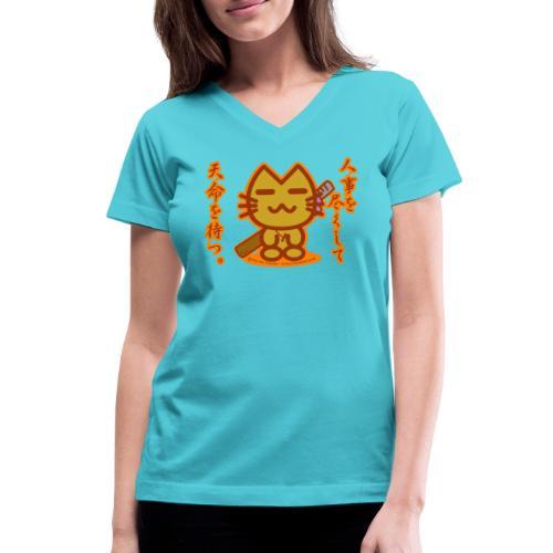 Samurai Cat - Women's V-Neck T-Shirt