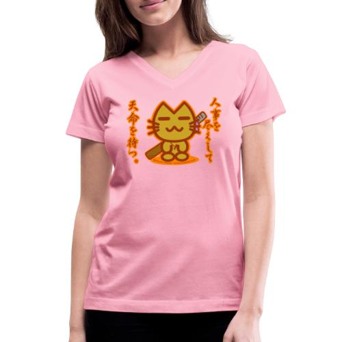 Samurai Cat - Women's V-Neck T-Shirt