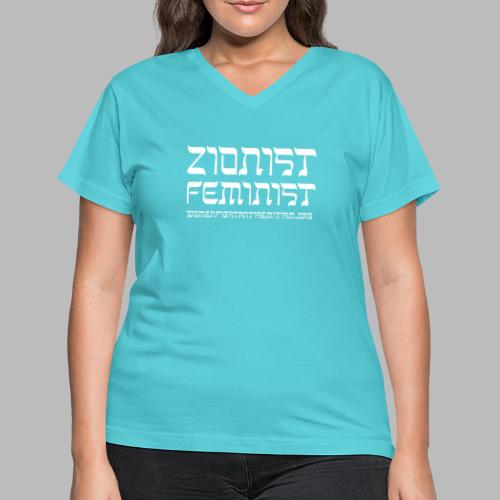 New! Zionist Feminist T-Shirt - Women's V-Neck T-Shirt