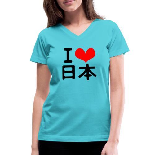 I Love Japan - Women's V-Neck T-Shirt