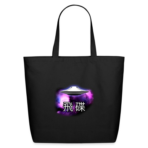 UFO Taiwan 飛碟 - Eco-Friendly Cotton Tote