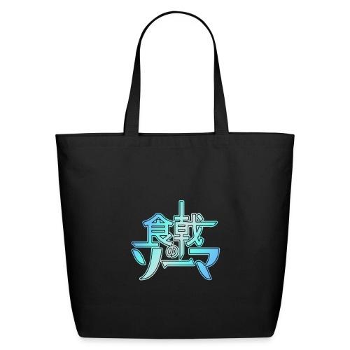 shokugeki no souma logo - Eco-Friendly Cotton Tote