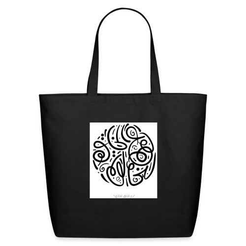 Let the creation to the Creator - Eco-Friendly Cotton Tote