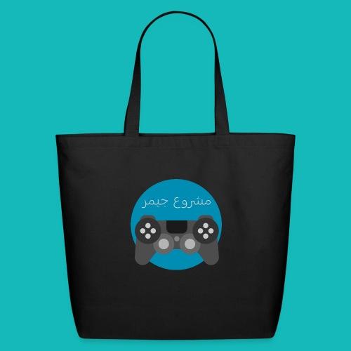 Mashrou3 Gamer Logo Products - Eco-Friendly Cotton Tote