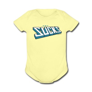 Art Sucks Mutants - Old School - Short Sleeve Baby Bodysuit