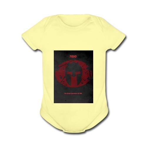 T Shirt Design - Organic Short Sleeve Baby Bodysuit