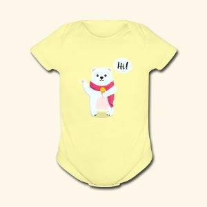 Adorable Bear - Short Sleeve Baby Bodysuit