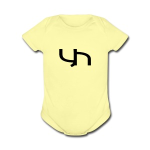 Yoot Hobbiz - Short Sleeve Baby Bodysuit