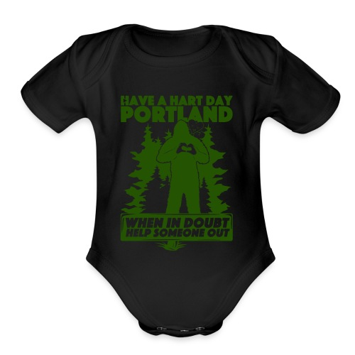 Have A Hart Day Portland - Button Pack - Organic Short Sleeve Baby Bodysuit