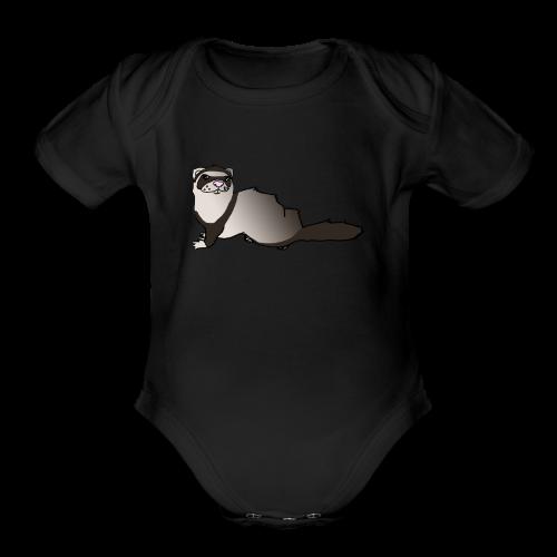 theo - Organic Short Sleeve Baby Bodysuit
