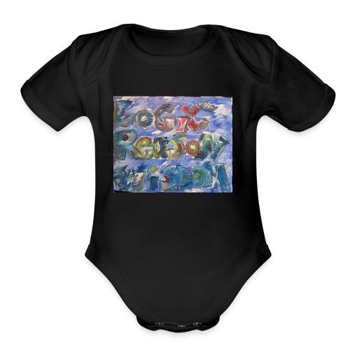 IMG_0226 - Organic Short Sleeve Baby Bodysuit