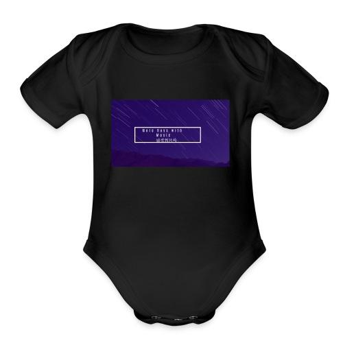 Wallpaper - Organic Short Sleeve Baby Bodysuit