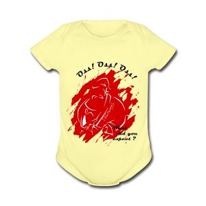 Santa_claus_V1 - Short Sleeve Baby Bodysuit