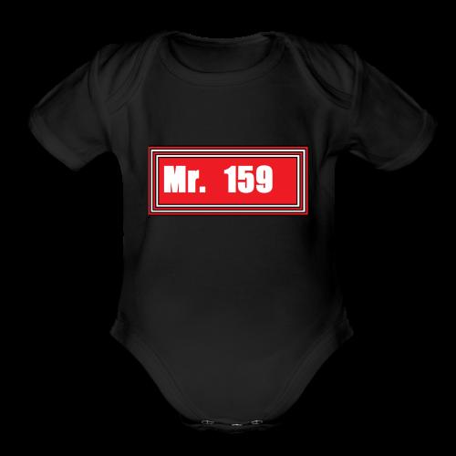 Mr.YouTube new - Organic Short Sleeve Baby Bodysuit