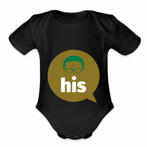 His and Hers Unit Shirt - Organic Short Sleeve Baby Bodysuit