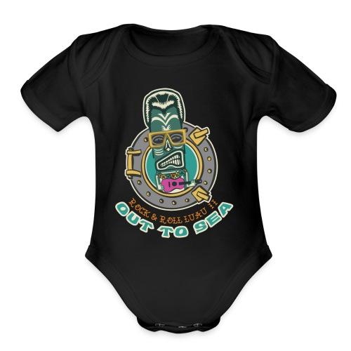 Rock and Roll Luau II - Organic Short Sleeve Baby Bodysuit