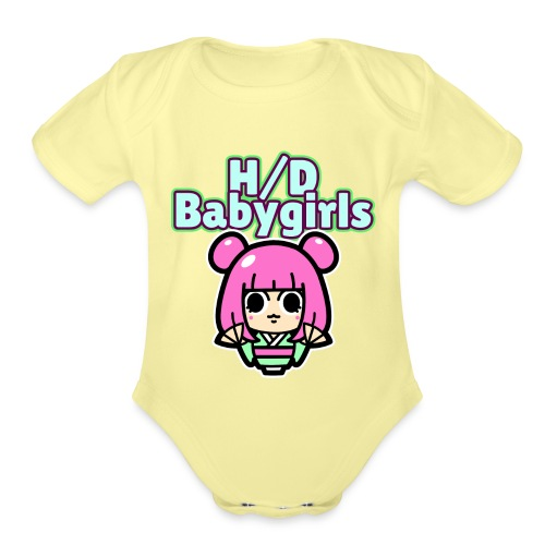 Babygirl team Shop - Organic Short Sleeve Baby Bodysuit
