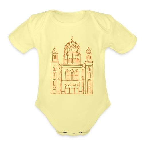 New Synagogue Berlin - Organic Short Sleeve Baby Bodysuit