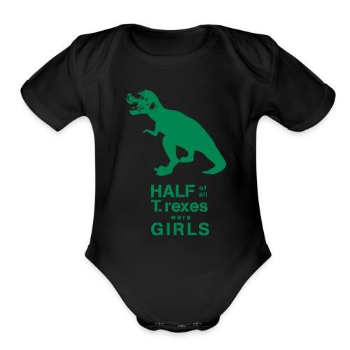 Tyrannosaurus Rex - Organic Short Sleeve Baby Bodysuit