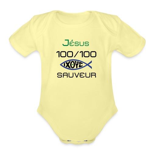 jesus100 - Organic Short Sleeve Baby Bodysuit