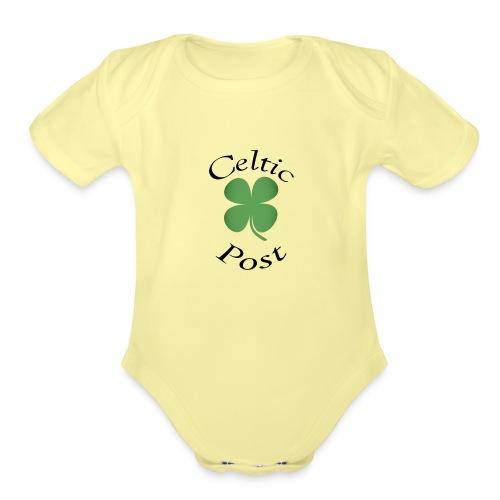 Celtic Post Shamrock - Organic Short Sleeve Baby Bodysuit