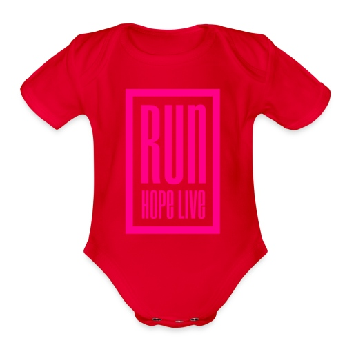 logo transparent background png - Organic Short Sleeve Baby Bodysuit