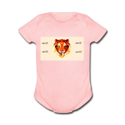 zakor´s123 official T-shirt - Organic Short Sleeve Baby Bodysuit