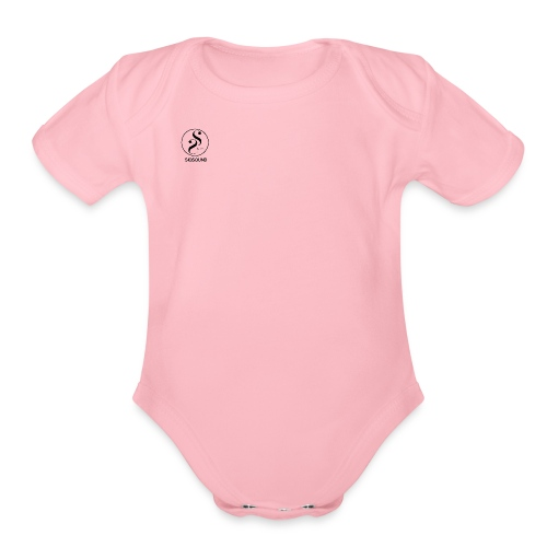 Siqsound Market - Organic Short Sleeve Baby Bodysuit