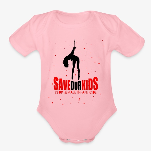 Saveourkids - Organic Short Sleeve Baby Bodysuit