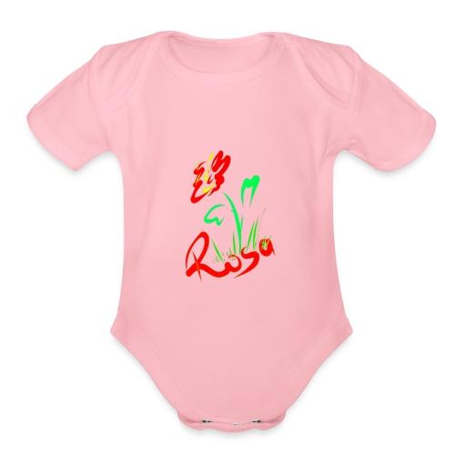 Red rose design - Organic Short Sleeve Baby Bodysuit