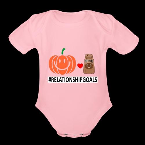 Relationship Goals | Caffeinated Love - Organic Short Sleeve Baby Bodysuit