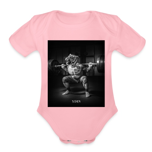 SquattingTiger - Organic Short Sleeve Baby Bodysuit