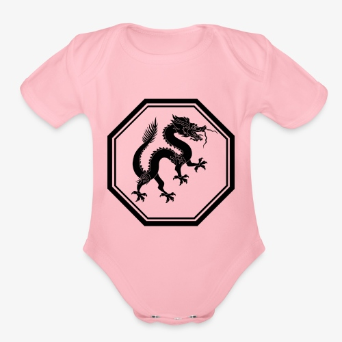 1200px Dragon svg - Organic Short Sleeve Baby Bodysuit
