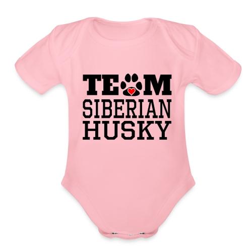 Team Siberian Husky Designs - Organic Short Sleeve Baby Bodysuit