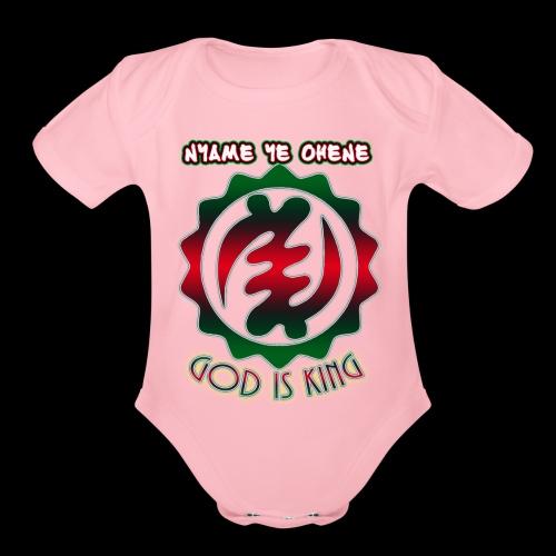 God is King Adinkra - Organic Short Sleeve Baby Bodysuit