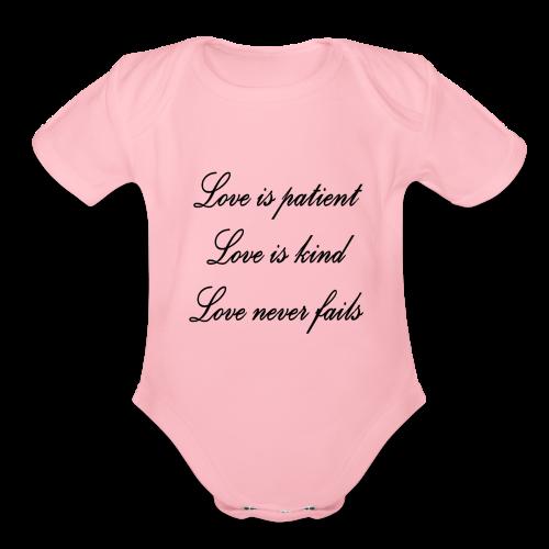 Patient love - Organic Short Sleeve Baby Bodysuit