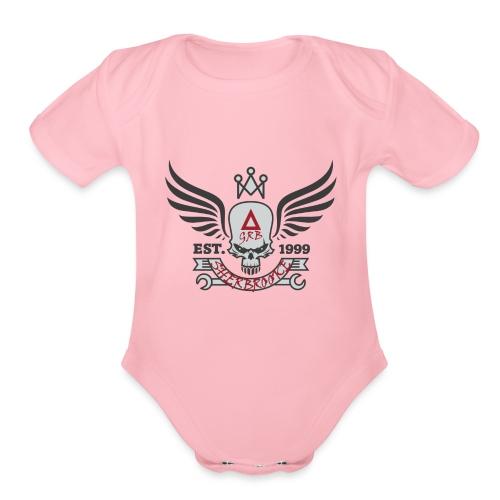 GRB - Organic Short Sleeve Baby Bodysuit