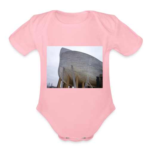 ark - Organic Short Sleeve Baby Bodysuit