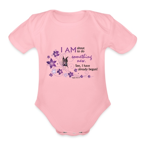 Something new - Organic Short Sleeve Baby Bodysuit