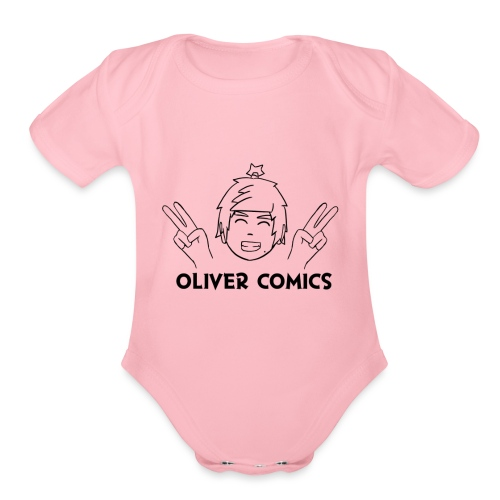 New LOGO - Organic Short Sleeve Baby Bodysuit