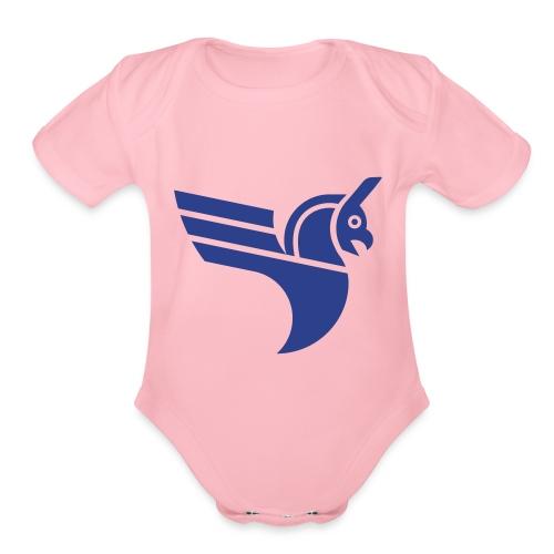 Homa - Organic Short Sleeve Baby Bodysuit