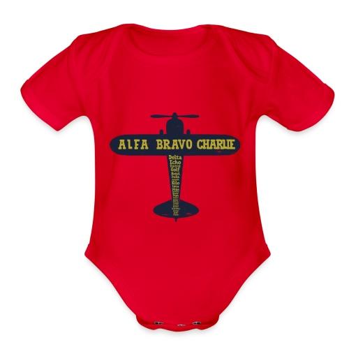 International Phonetic Alphabet Airplane - Organic Short Sleeve Baby Bodysuit