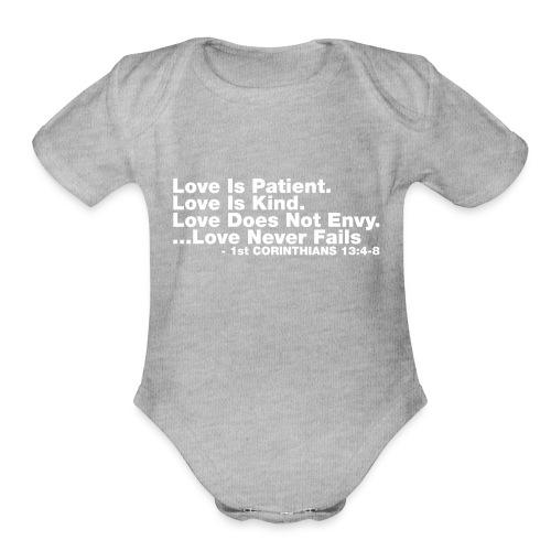 Love Bible Verse - Organic Short Sleeve Baby Bodysuit