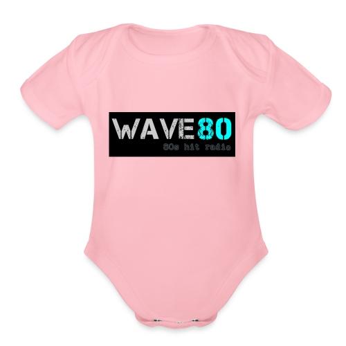 Main Logo - Organic Short Sleeve Baby Bodysuit